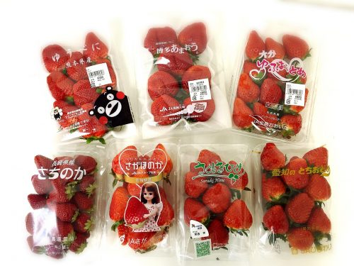 スーパーで買えるイチゴを7種類食べ比べて、ランキングにしました。